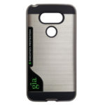 Cell Guard Case – LG G5 Silver